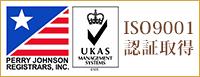 ISO9001取得